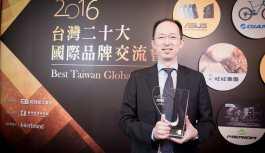 ASUS se clasifica como la Marca Internacional Más Valiosa de Taiwan en 2016