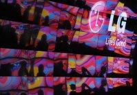 Lo último de LG: Monitores HDR 4K que se presentarán en CES 2017