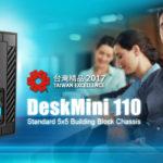 ASRock obtiene el Premio Taiwan Excellence Award 2017 con DeskMini 110 y X99 Taichi