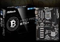 ASRock presenta su placa para minar Bitcoins, la H110 Pro BTC+