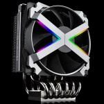 Deepcool lanza su CPU Cooler para Ryzen Threadripper, el FRYZEN