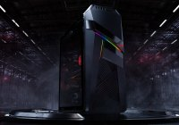 ASUS Republic of Gamers Anuncia Strix GL12CX