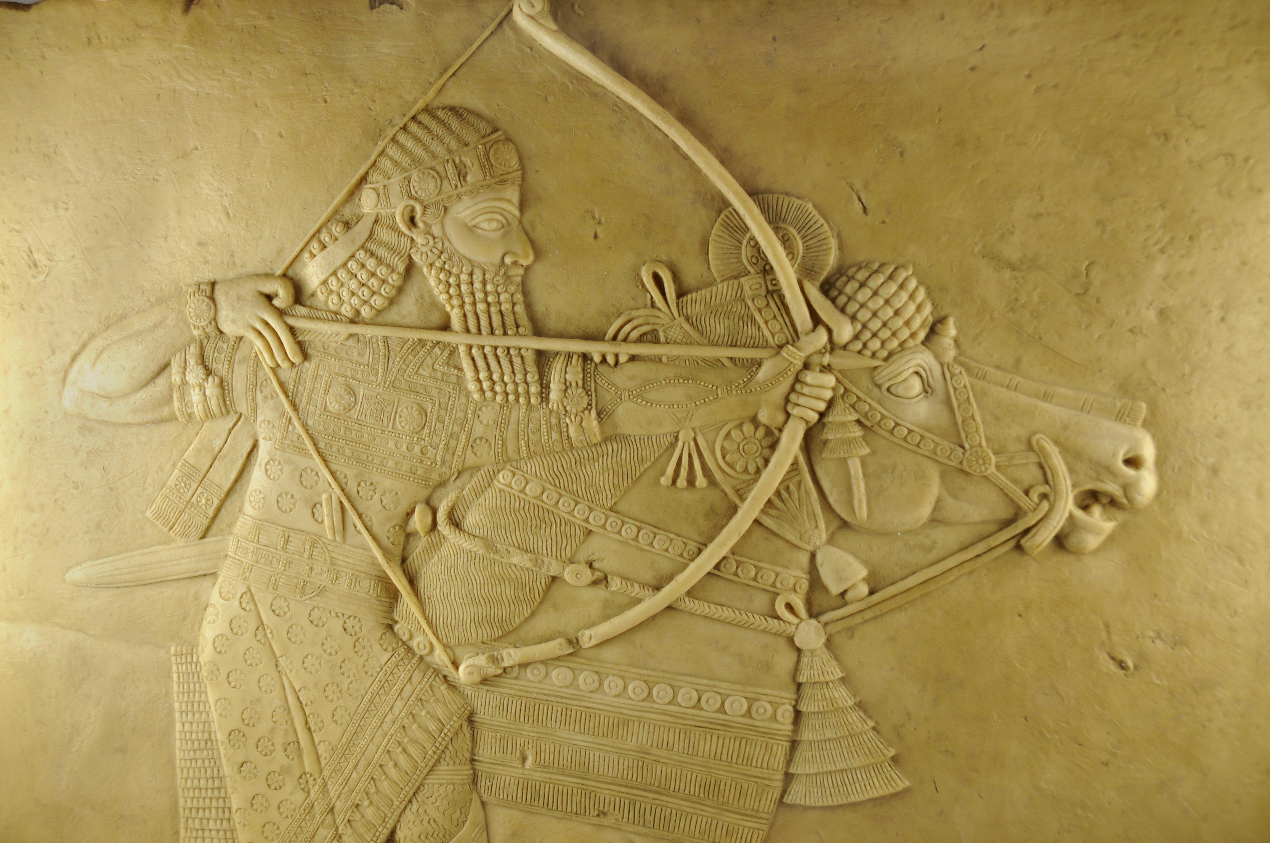 Ashurbanipal King Of Assyria 668 627 BC Ashurbanipal King Of Assyria 668 627 BC AS13