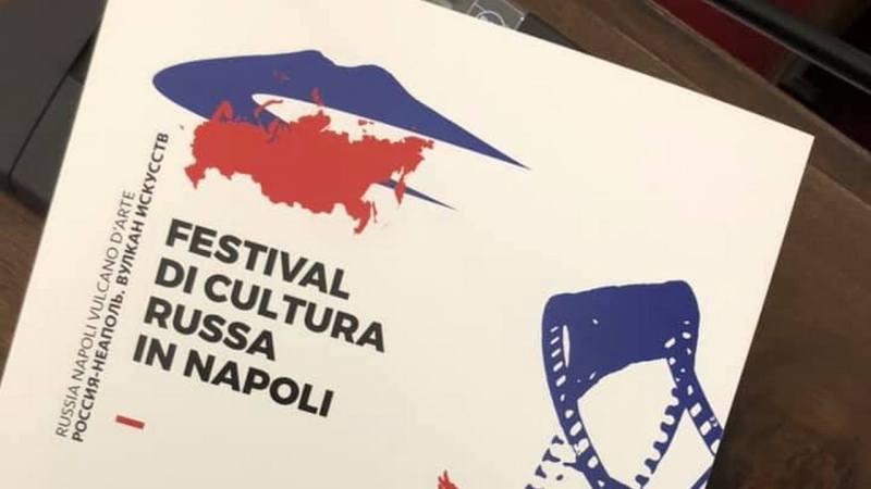 Il Festival di Cultura russa in Napoli. C'è anche Pompei - Made in Pompei