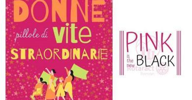 Pink Is The New Black: il progetto del RotarAct Pompei contro il gender gap