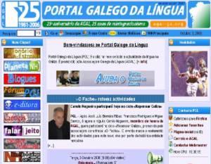 Capa do PGL 2006