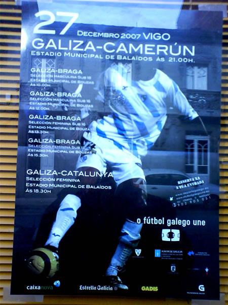 galizacamaroesen7
