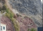 Large boulder caught on video in Calheta