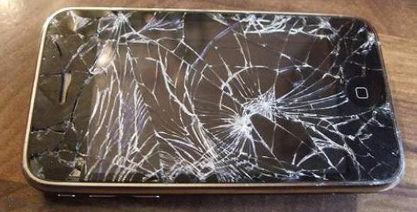 De l'indépendance de mon iPhone