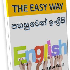learn-english-the-easy-way-madhawa-habarakada