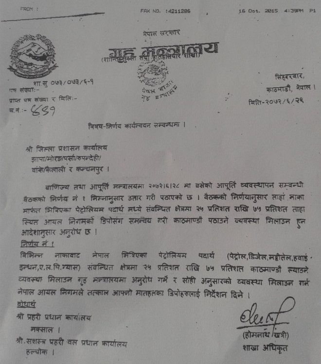 The Home Ministry has ordered all 75 districts to direct 75% of all fuel imports to Kathmandu