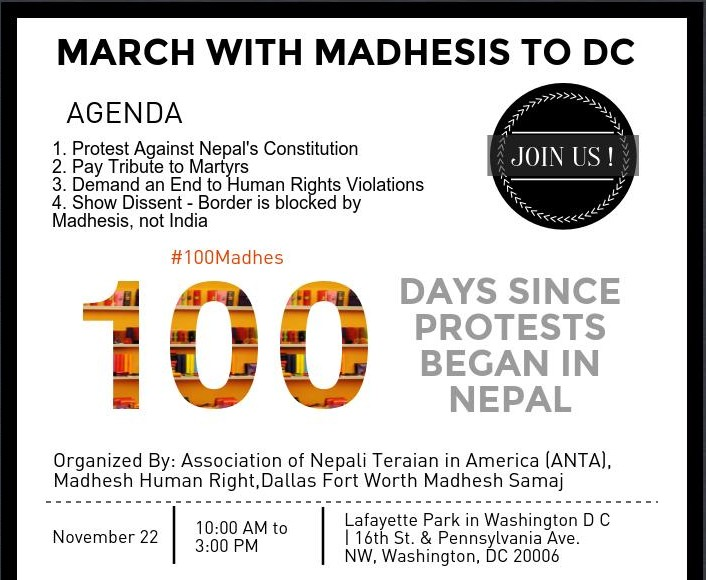 March With Madhesis to DC