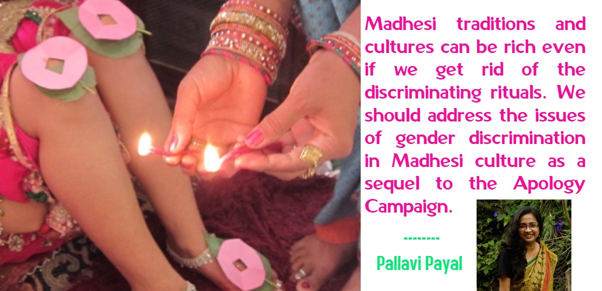 Revisiting Mithila Culture from Gender Perspective