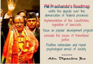 Nepal PM Prachanda's Roadmap