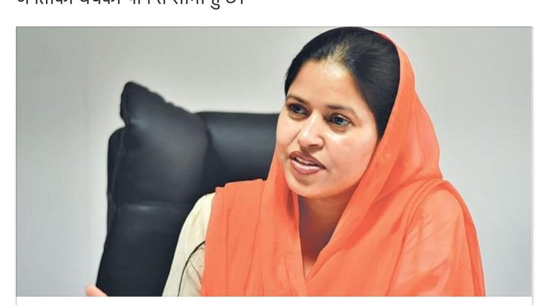 Factsheet about Campaign Against Mohna Ansari & NHRC
