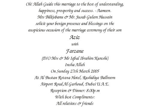 Wedding Invitation Wording For Friends From Bride And Groom In Catchy Indian Reception
