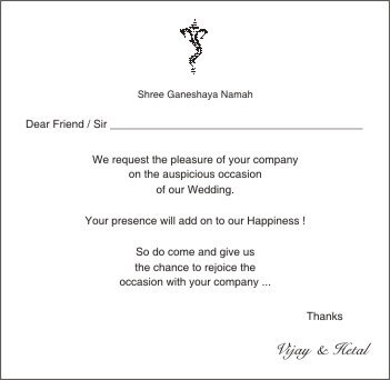 Wedding Invitation Mail India : personal hindu marriage invitation wordings to invite friends