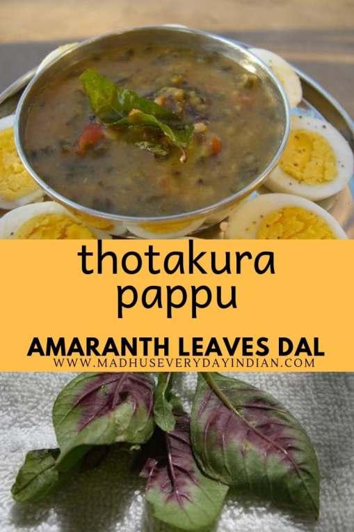 thotakura pappu or amaranth leaves dal