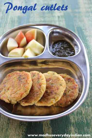 pongal cutlets are a easy and yummy snack made with left over pongal #pongal #cutlet #leftovers