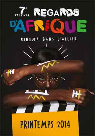 regards_d_afrique