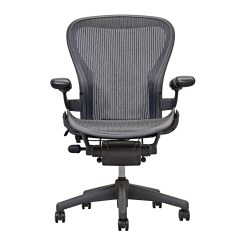 Aeron Office Chairs Dwr Salt Chair Basic Model By Herman Miller Ae101out