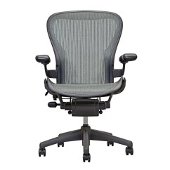 Aeron Chair Accessories Fun Desk Chairs By Herman Miller