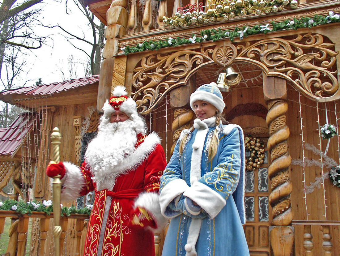 Di Natale Bambini Di Vestiti Russi Vestiti Di Vestiti Bambini Natale Russi WDHeIE92Y