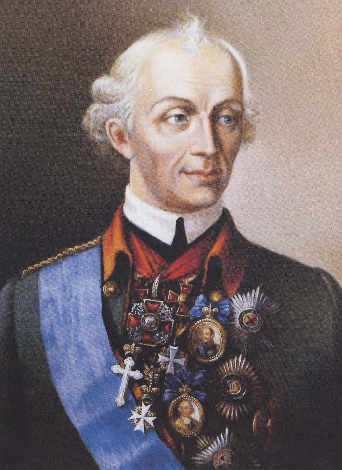 Aleksandr Vasilevič Suvorov