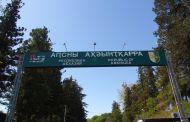 Repubblica di Abkhazia