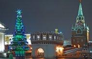 L'albero di Capodanno