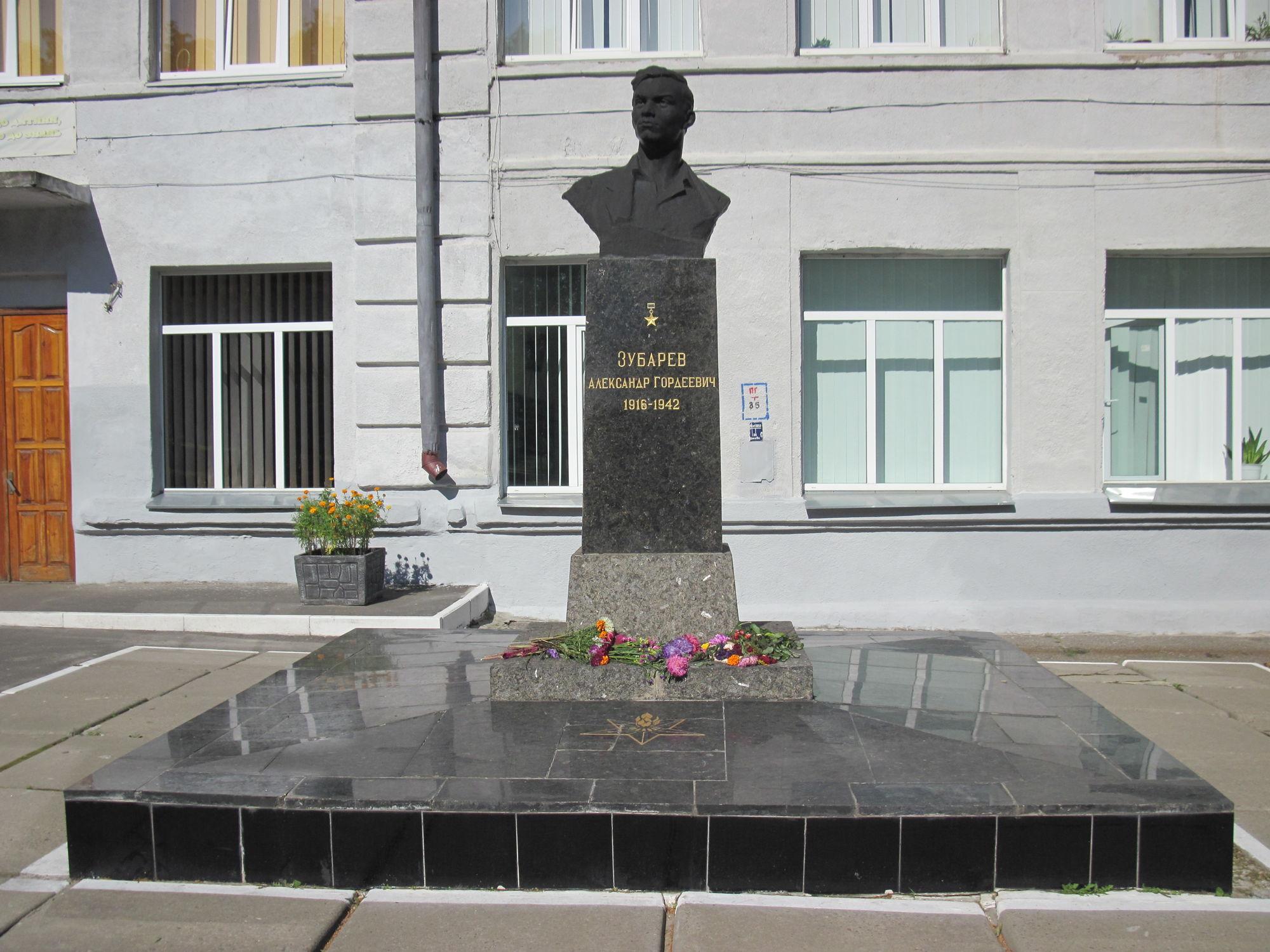 Gloria e orgoglio del Donbass: Aleksandr Gordeevič Zubarev