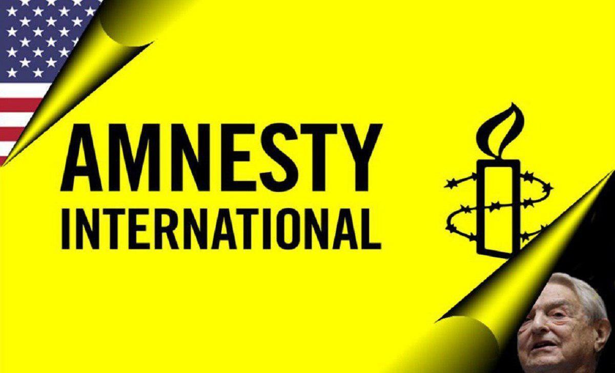 Amnesty International: ONG neutrale o strumento politico dell'Occidente?