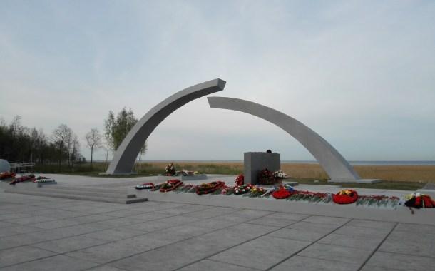 Il Memoriale dell'Anello Spezzato