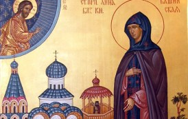 Sant'Anna Kašinskaja