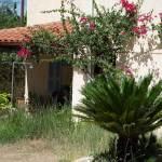 Vila ARETI Sivota