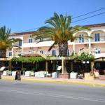 Hotel MEGA Ipsos