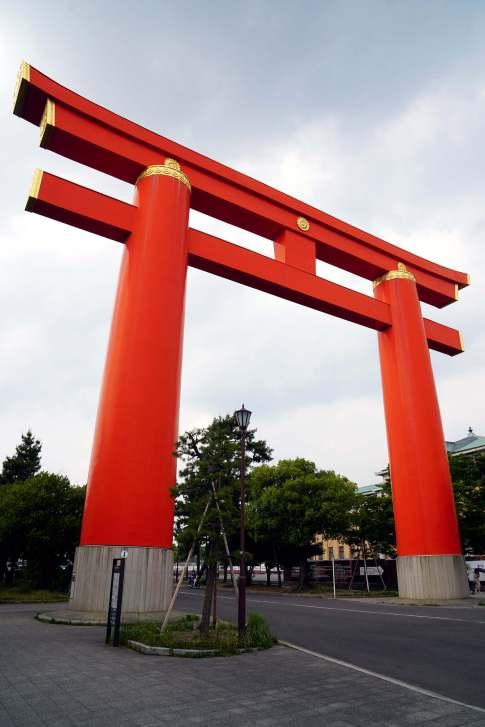 La majestueuse porte du Heian Shrine