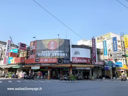 Centre ville de Hualien
