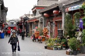 Rue mignonne près du Lac Qianhai