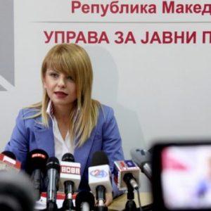 Директорка на УЈП е ќерка на познатиот актер – викендов заедно скенираа сметки (ФОТО)