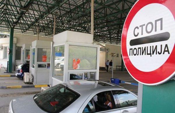 """Денес ќе се пушти во употреба новиот царински терминал на """"Ќафасан"""""""