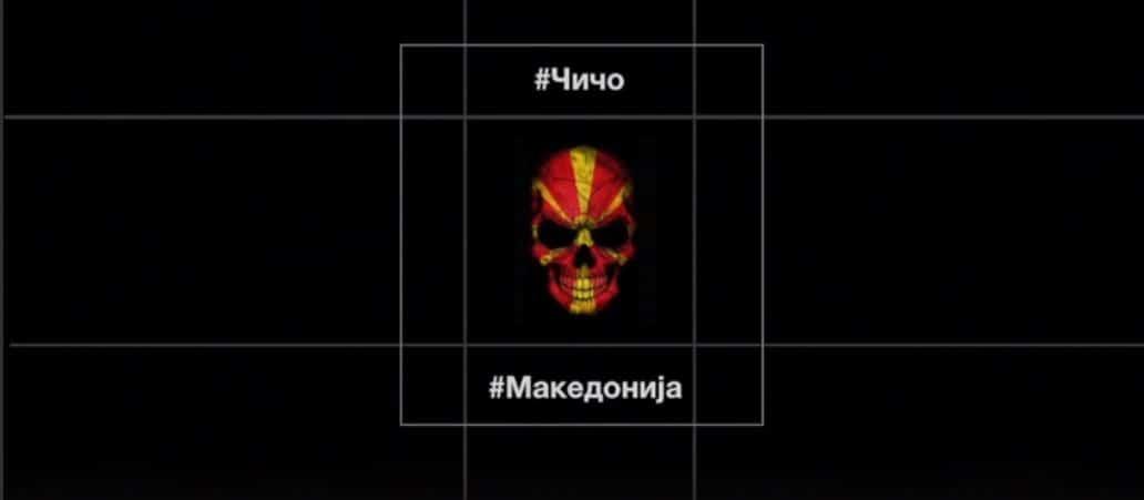 """Четири нови """"бомби"""" објавени на руската социјална мрежа ВКонтакте"""