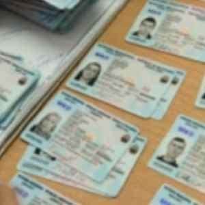 """Лични карти и пасоши со """" С. Македонија"""" ќе се издаваат од септември"""