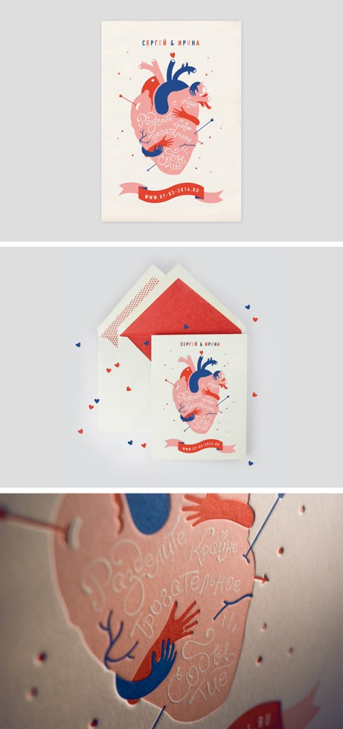 graphic design for a wedding invitation by anya alexandrova - living coral pantone color of the year 2019 in graphic design