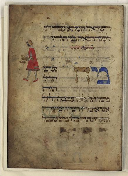 National_Library_of_Israel,_Rothschild_Haggadah_Yoel_ben_Shimon(2)