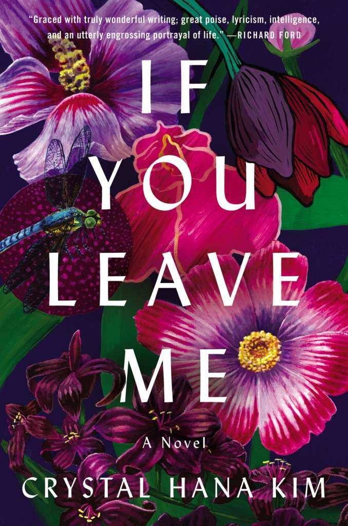 if you leave me book cover design