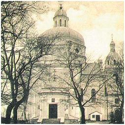 Монастырь во имя равноап. Марии Магдалины в г. Вильнюс. Фотграфия 10-е гг. ХХ в.