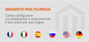 configurazione magento multilingua