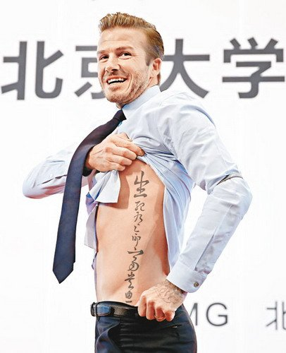Tatuaje Chino Qué Debes Saber Antes De Hacerte Uno