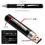 【シルバー】 ペン型ビデオカメラ 2GB